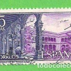 Sellos: EDIFIL 2113. MONASTERIO DE SANTO TOMÁS DE ÁVILA. - PATIO DE REYES. (1972).. Lote 109109408