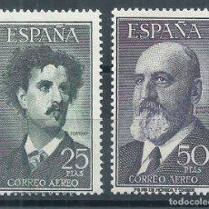 Sellos: .WB/ FORTUNY Y TORRES QUEVEDO, EDF. 1164/65 ** (SIN CHARNELA)1955-56,. Lote 96622407