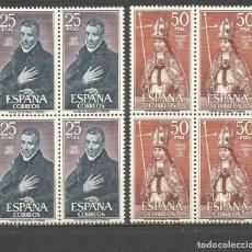 Sellos: ESPAÑA PERSONAJES EDIFIL NUM. 1961/1962 ** SERIE COMPLETA EN BLOQUE DE 4. Lote 96912255