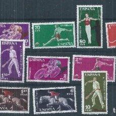 Sellos: R17.G20/ ESPAÑA EDIFIL 1306/19, MNH **, 1960. Lote 96928199
