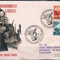 Sellos: 1959.- BARCELONA INTERIOR. Lote 97784023