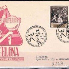 Sellos: 1959.- PUEBLONUEVO (BARCELONA) A GRANADA. Lote 97786167