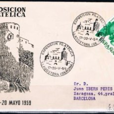 Sellos: 1959.- LLAGOSTERA (GERONA) A BARCELONA. Lote 97789363
