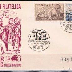 Sellos: 1959.- SAN CUGAT DEL VALLÉS A BARCELONA. Lote 97792111