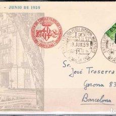 Sellos: 1959.- BARCELONA INTERIOR. Lote 97794727