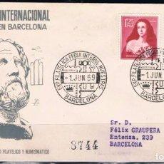 Sellos: 1959.- BARCELONA INTERIOR. Lote 97855791
