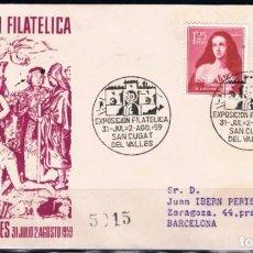 Sellos: 1959.- SAN CUGAT DEL VALLÉS A BARCELONA. Lote 97856759