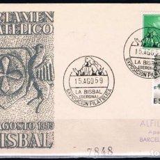 Sellos: 1959.- LA BISBAL (GERONA) A BARCELONA. Lote 97863751