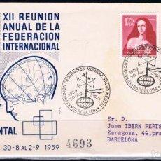 Sellos: 1959.- BARCELONA INTERIOR. Lote 97866699