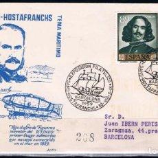 Sellos: 1959.- BARCELONA INTERIOR. Lote 97868075