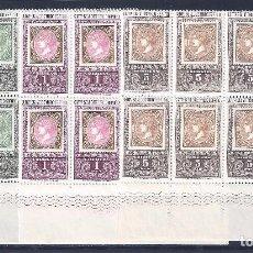 Sellos: EDIFIL 1689-1691 CENTENARIO DEL PRIMER SELLO DENTADO (SERIE COMPLETA EN BLOQUES DE 6). MNH **. Lote 98036371