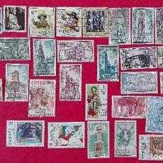 Sellos: CAMINO DE SANTIAGO,SELLOS EN USADO.1954/1993. Lote 98386675