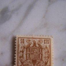 Sellos: SELLO 50 CTS TIMBRE MOVIL 1956. CON GOMA, SIN USO.. Lote 98487467