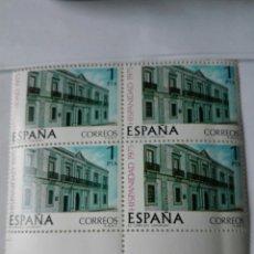 Sellos: SELLO ESPAÑA EDIFIL 2293. URUGUAY. AÑO 1975. BLOQUE 2X2 .NUEVO. Lote 98496450