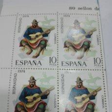 Sellos: SELLO ESPAÑA EDIFIL 2216. ARGENTINA. AÑO 1974. BLOQUE 2X2 .NUEVO. Lote 98497274