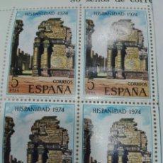 Sellos: SELLO ESPAÑA EDIFIL 2215. ARGENTINA. AÑO 1974. BLOQUE 2X2 .NUEVO. Lote 98497372