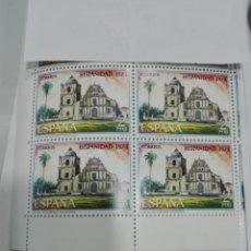 Sellos: SELLO ESPAÑA EDIFIL 2155. NICARAGUA. AÑO 1973. BLOQUE 2X2 .NUEVO. Lote 98498150