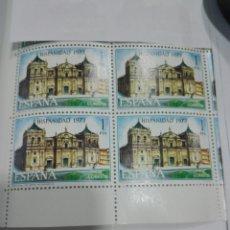 Sellos: SELLO ESPAÑA EDIFIL 2154. NICARAGUA. AÑO 1973. BLOQUE 2X2 .NUEVO. Lote 98498284