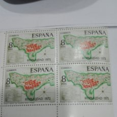 Sellos: SELLO ESPAÑA EDIFIL 2110. PUERTO RICO. AÑO 1972. BLOQUE 2X2 .NUEVO. Lote 98498976