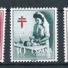 Sellos: R17.G20/ ESPAÑA NUEVOS ** 1953, EDF. 1121/23, CAT. 16.00€, PRO TUBERCULOSOS. Lote 98550784