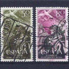 Sellos: EDIFIL 1187-1190 XX ANIVERSARIO DEL ALZAMIENTO NACIONAL 1956 (SERIE COMPLETA).. Lote 98591011
