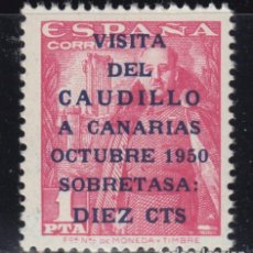 Sellos: 1951 EDIFIL Nº 1089 MHN. Lote 98713331