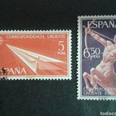Sellos: ESPAÑA. EDIFIL 1765/6. SERIE COMPLETA USADA. CORREO URGENTE. 1966.. Lote 98905287