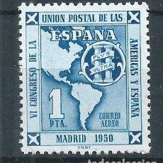 Sellos: R17.G20/ ESPAÑA EN NUEVO MNH /**/, 1951, EDIFIL 1091, CAT. 12,25€, VI CONGRESO UNION POSTAL AMERICAS. Lote 98946070