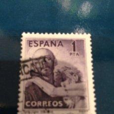 Sellos: EDIFIL Nº 1070. CENTENARIO 1950 SAN JUAN DE DIOS.. Lote 99148151