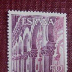 Francobolli: SELLO - ESPAÑA - CORREOS - SINAGOGA - TOLEDO - 50 CTS - 1965 - EDIFIL 1645 -. Lote 103590231