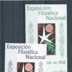 Sellos: R16/ ESPAÑA EDIFIL 1222/23, MH*, 1958, CATALOGO 60,00€, (CHARNELA) GOMA ICTACTA. Lote 99450979