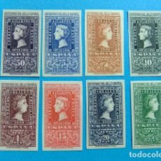 Sellos: ESPAÑA 1950 CENTENARIO DEL SELLO EDIFIL 1075/1082 ** YVERT 802/805 + PA 242/245 ** MNH LUJO . Lote 99666343