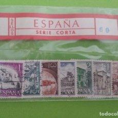 Sellos: 7 SELLOS, ESPAÑA, SFADE. Lote 99819307