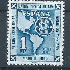 Sellos: R26.G13/ ESPAÑA EDIFIL 1091 MH*, 1951, CATALOGO 7,75€. Lote 107478112
