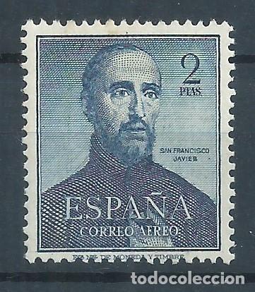 R16/ ESPAÑA EDIFIL 1118 **, 1952, CATALOGO 112 € (Sellos - España - II Centenario De 1.950 a 1.975 - Nuevos)