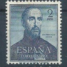 Sellos: R16/ ESPAÑA EDIFIL 1118 **, 1952, CATALOGO 112 €. Lote 100227323