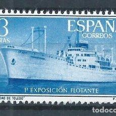 Sellos: R16.G13/ ESPAÑA EDIFIL 1191 MNH**, 1956, CATALOGO 7,00€. Lote 100228191