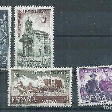 Sellos: R16/ ESPAÑA EDIFIL 2232/35, MNH **, 1975. Lote 100376711