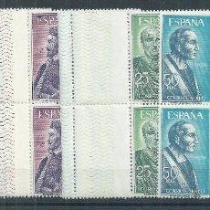 Sellos: R16.V_23/ ESPAÑA EDIFIL 1705/08, MNH **, 1966, CATALOGO 14,00€, EN BLOQUES DE 4. Lote 100435075