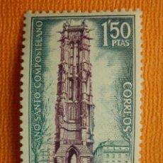Sellos: SELLO - ESPAÑA - CORREOS - AÑO SANTO COMPOSTELANO - SAITIAGO DE PISTOIA 1971 EDIFIL, 2011 - 1,50 PTA. Lote 269014274