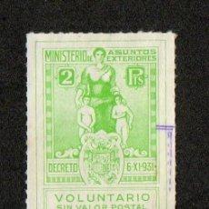 Sellos: SELLO MINISTERIO DE ASUNTOS EXTERIORES 2 PTAS. Lote 101028243