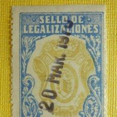 Sellos: POLIZA - TIMBRE - SELLO - LEGITIMACIONES - 11 PESETAS - 1970. Lote 101247443