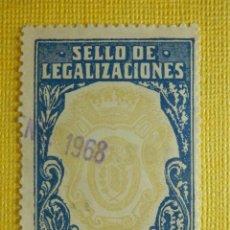 Sellos: POLIZA - TIMBRE - SELLO - LEGITIMACIONES - 10,25 PESETAS - 1968. Lote 101247451
