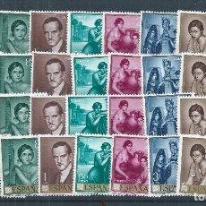 Sellos: R22.CARP_01/ ESPAÑA EDIFIL 1657/66, X4, MNH**, 1964, ROMERO DE TORRES, CATALOGO 11,40€. Lote 101395803
