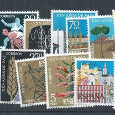 Sellos: R22.CARP_01/ ESPAÑA EDIFIL 1576/89, MNH **, 1964, XXV AÑOS DE PAZ, CATALOGO 4,50€. Lote 101538515