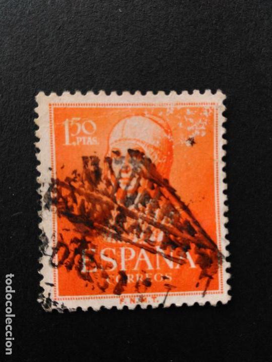 USADO. AÑO 1951. EDIFIL 1095. V CENTENARIO DEL NACIMIENTO DE ISABEL LA CATOLICA. (Sellos - España - II Centenario De 1.950 a 1.975 - Usados)