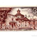 Sellos: MONASTERIO DE SAN PEDRO DE ALCANTARA 3 PESETAS . Lote 101628343