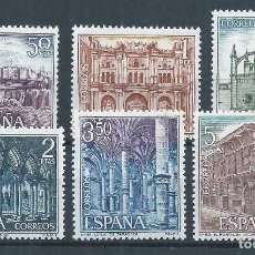 Sellos: R25.CARP_01/ ESPAÑA EDIFIL 1982/87, MNH **, 1970, SERIE TURISTICA. Lote 101728783