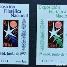 Sellos: ESPAÑA HOJAS BRUSELAS 1222-23** SIN DENTAR,NUEVAS SIN FIJASELLOS. Lote 218629766