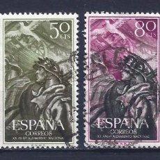Sellos: EDIFIL 1187-1190 XX ANIVERSARIO DEL ALZAMIENTO NACIONAL 1956 (SERIE COMPLETA).. Lote 101989899